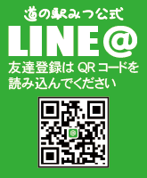 line@.png